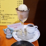 Coffee Gallery Clement 札幌すすきのラフィラ5F カフェ 黒カレー
